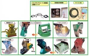 2014総合カタログ P26-27修正済