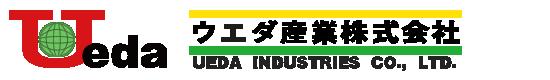 ウエダ産業